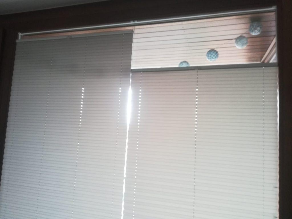 2 plisy w jednym oknie